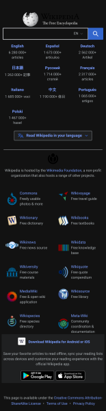 Wikipedia rendered in dark mode on iPhone 12